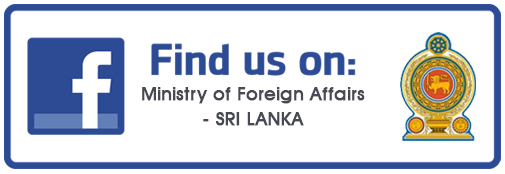 Official facebook page of the Ministry of Foreign Affairs, Sri Lanka